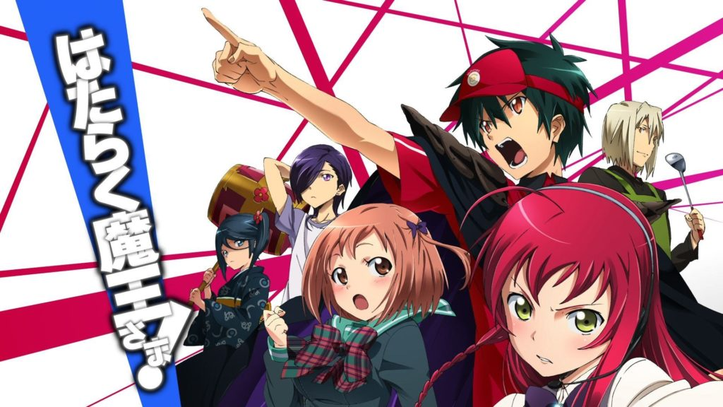 The Devil Is A Part Timer season 2 release date